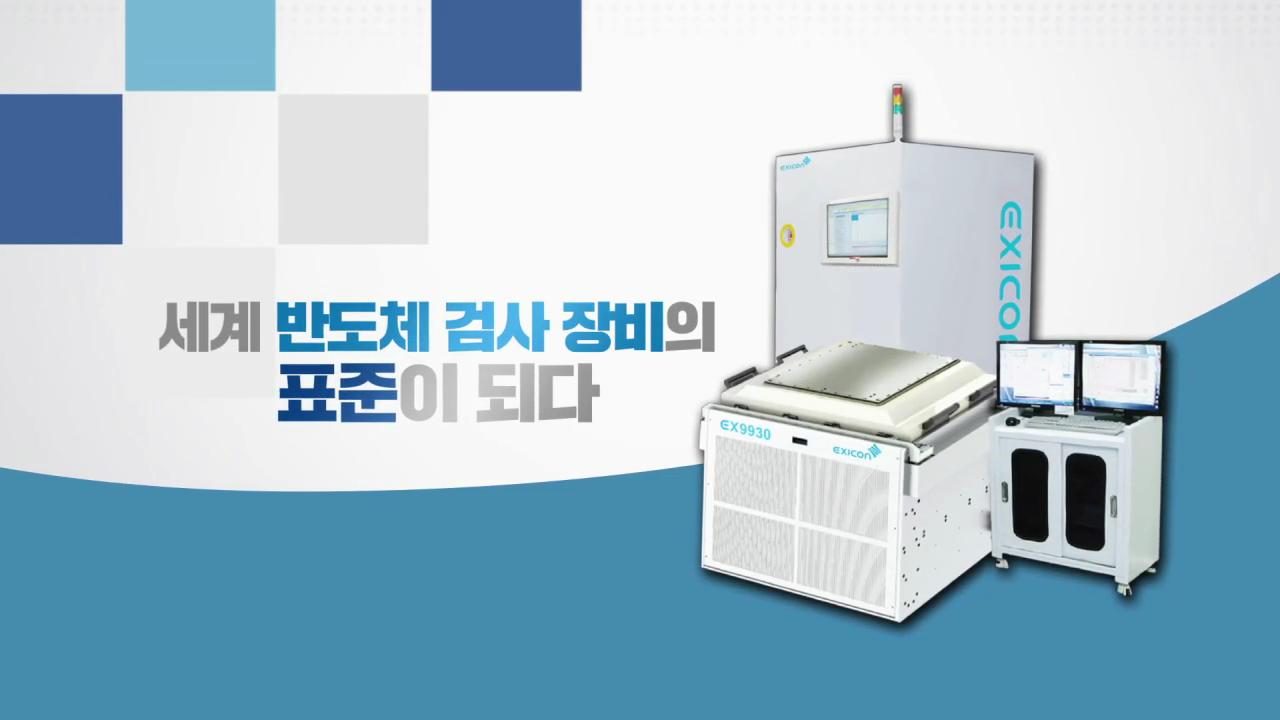 아시아경제TV 클로즈업 기업현장 썸네일