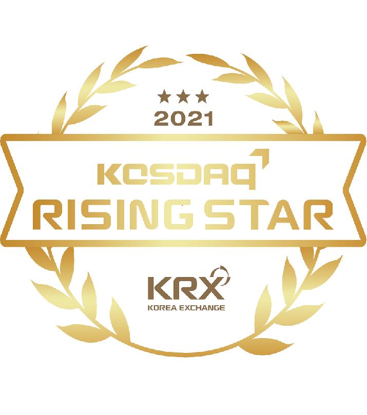 2021 코스닥 라이징스타 썸네일