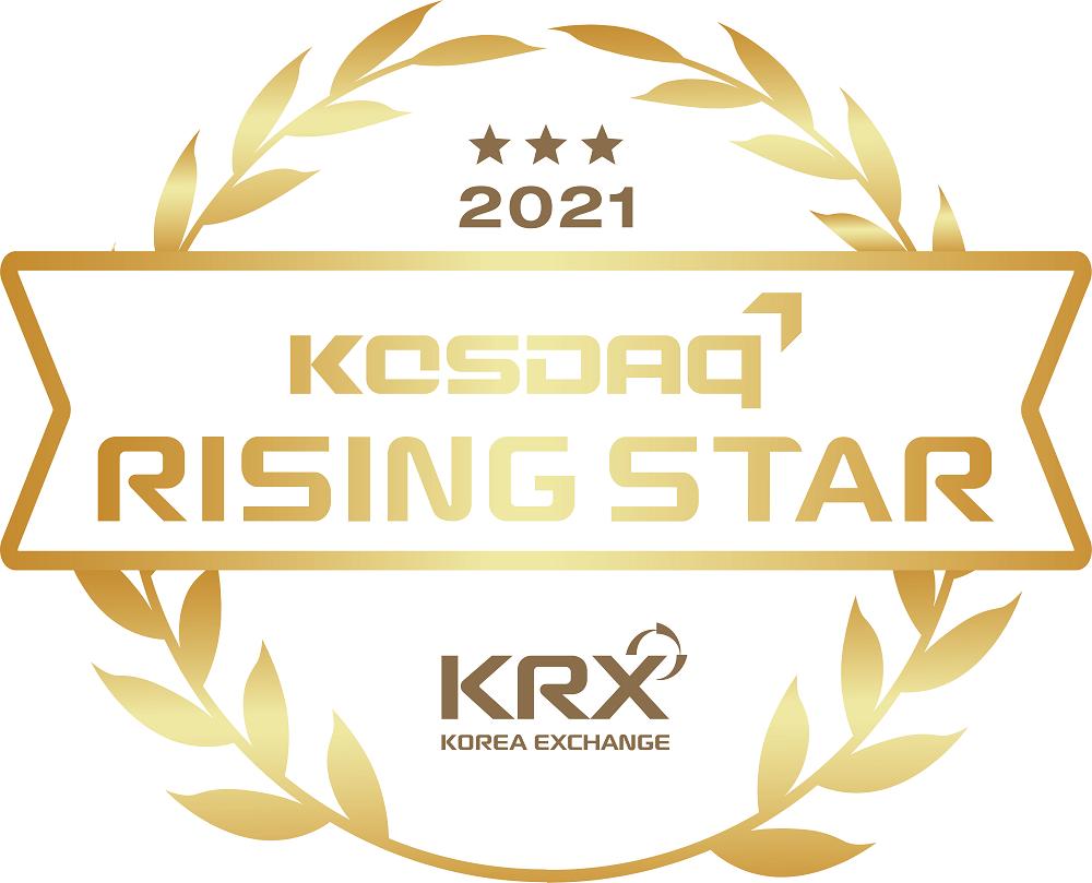 2021 코스닥 라이징스타 재선정 썸네일