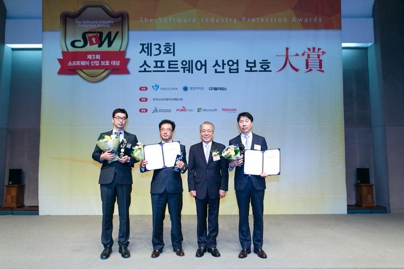 한국 소프트웨어 단체 협의 회장 표창 썸네일