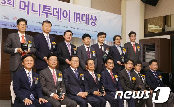 ' 최우수 IR대상 ' 수상 썸네일